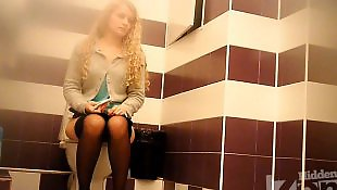 Voyeur, Show, Tights, Showing